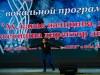kras-kvn_ru_064