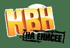 Официальная Региональная лига Международного союза КВН«КВН на Енисее»