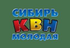 Открытая школьная лига КВН Красноярского края«Сибирь молодая»