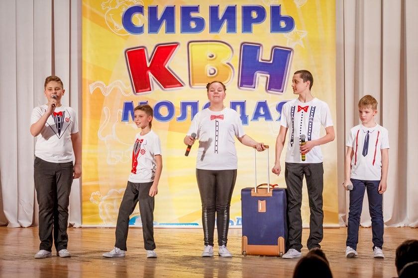 Финал «Сибири Молодой» Команда «Гримаса» рассказала про лигу