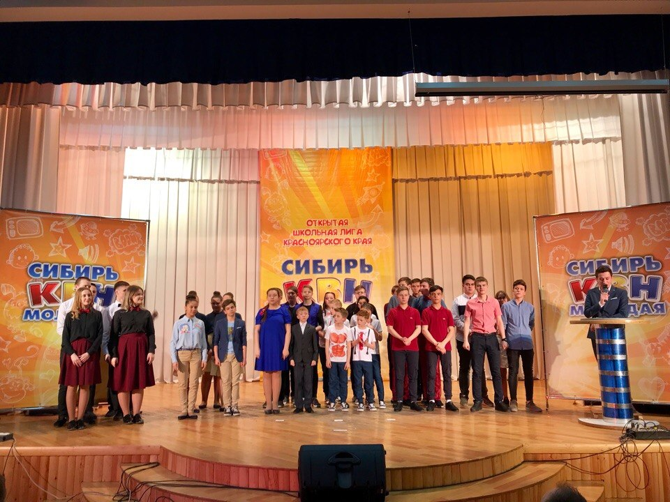 Финал «Сибири Молодой» Есть чемпион!