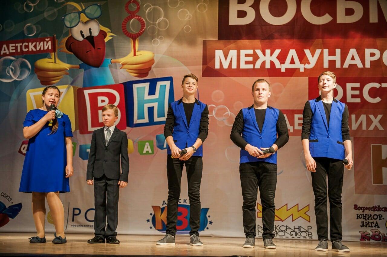 «Манзязяки»в Юниор-Лиге КВН Известны результаты ежегодного фестиваля детских команд КВН