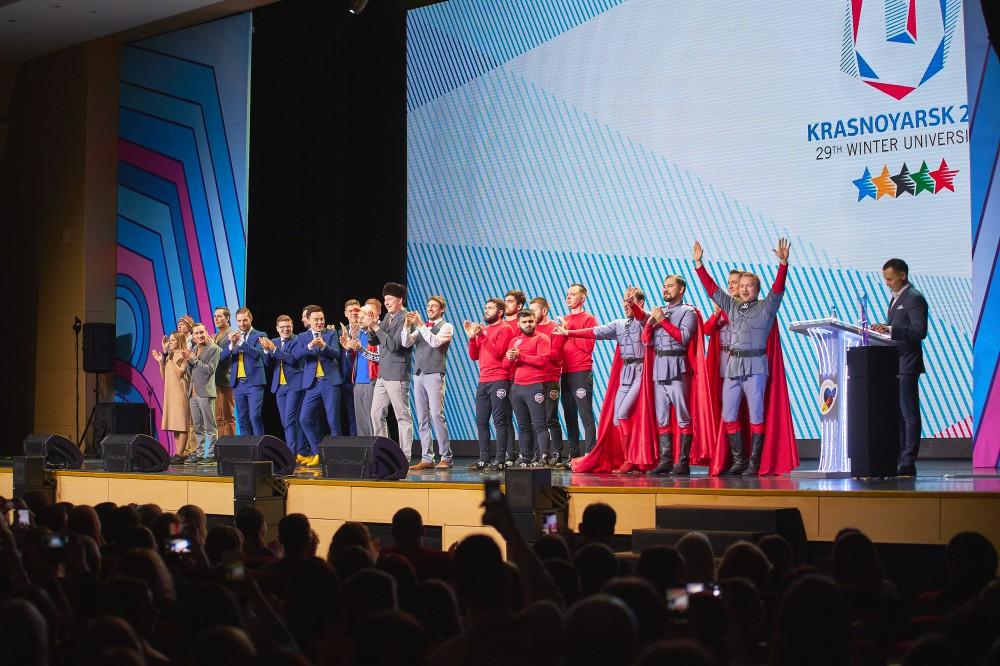 Кубок КВН в поддержку Универсиады-2019 Фотоотчет