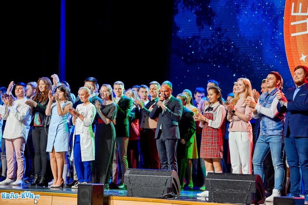 Первый четвертьфинал Центральной лиги МС КВН «Азия» 2019 Онлайн трансляция