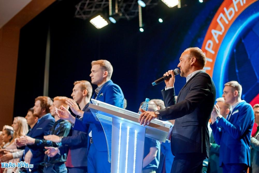 Второй четвертьфинал Центральной лиги МС КВН «Азия» 2019 Онлайн трансляция