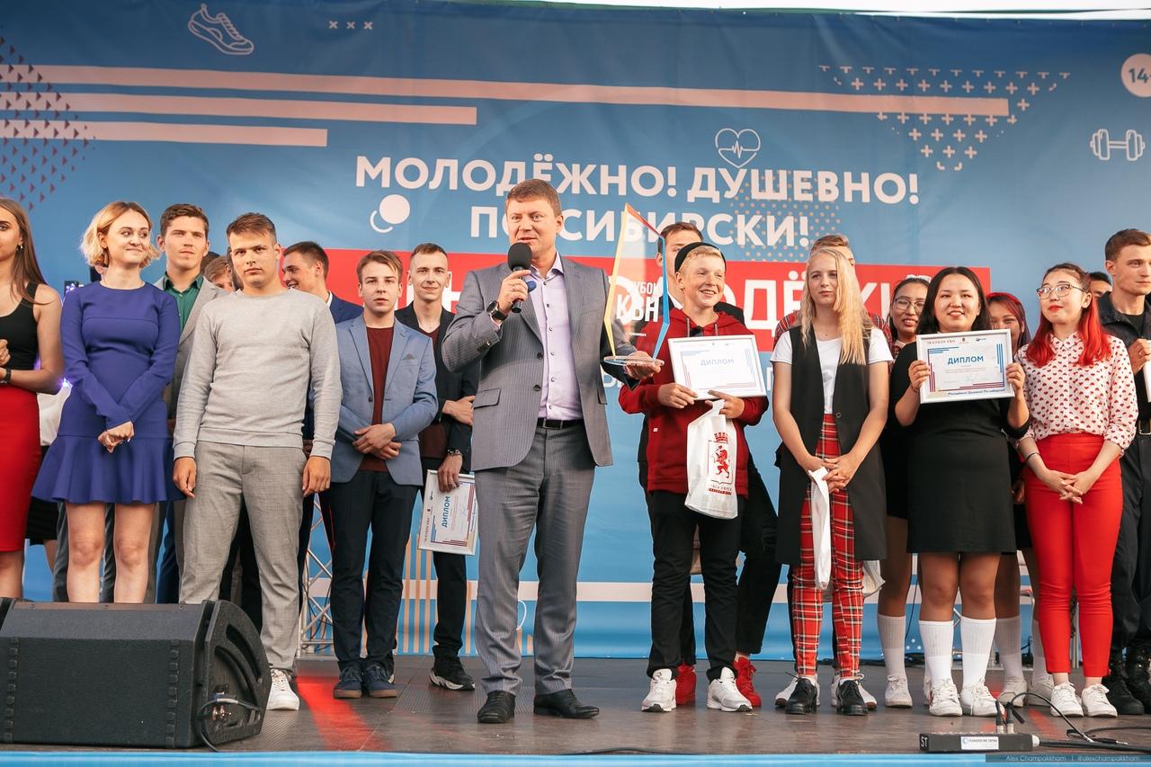 Кубок главы города по КВН День молодежи - 2019