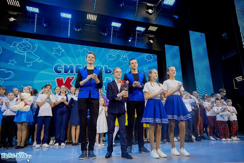 """Третий день / Школа КВН """"Продленка"""" Фотоотчет"""