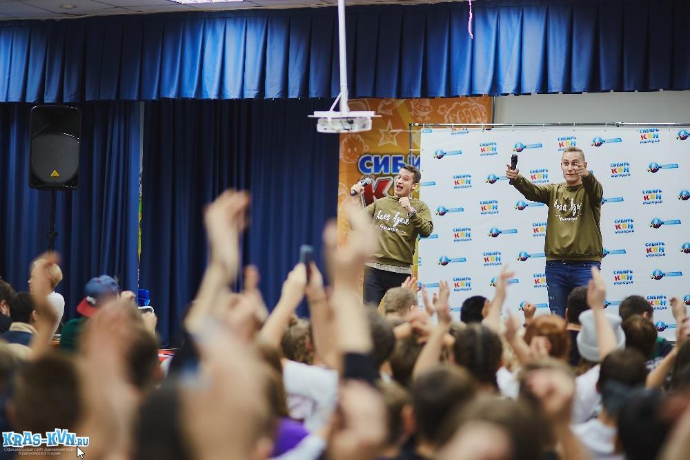"""Первый день / Школа КВН """"Продленка"""" Фотоотчет"""