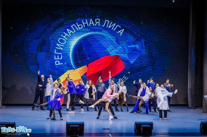 Второй Полуфинал Официальной лиги МС КВН «КВН на Енисее» Онлайн трансляция