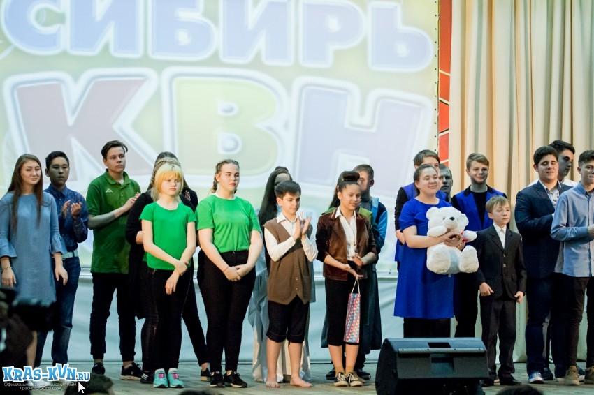 Второй полуфинал Открытой школьной лиги КВН Красноярского края «Сибирь Молодая» 2018