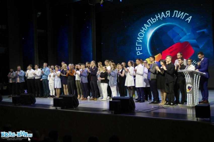 """1/4 Региональной лиги МС КВН """"КВН на Енисее"""" Фотоотчет"""